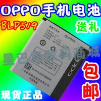 For oppo   battery u701 701t r817t r813t blp519 mobile phone battery original battery