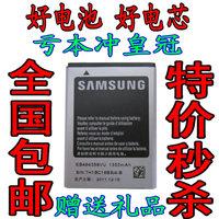 For samsung   gt-s5830 gt-s5660 sch-i579 electroplax mobile phone gt-s5670 i569 original battery