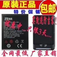 For zte   u930 battery v889m u795 u880f1 v889f v889s v970 u807 mobile phone battery