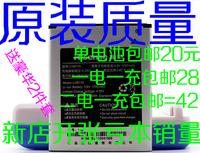 Original hisense e956q battery e958q t598 u958 mobile phone battery li38170 electroplax
