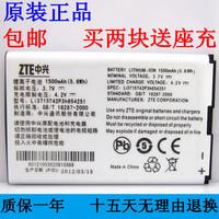 For zte   zte u215 u230 mobile phone battery u235b r750 n700 654251 electroplax original
