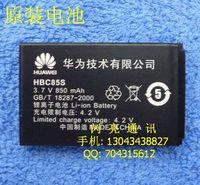 Original  for HUAWEI   c7168 c2205 c2285 c350e hbc85s electroplax mobile phone battery