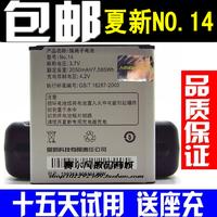 Xiaxin n820 n821 n828 n818 360 big v no . 14 original mobile phone battery