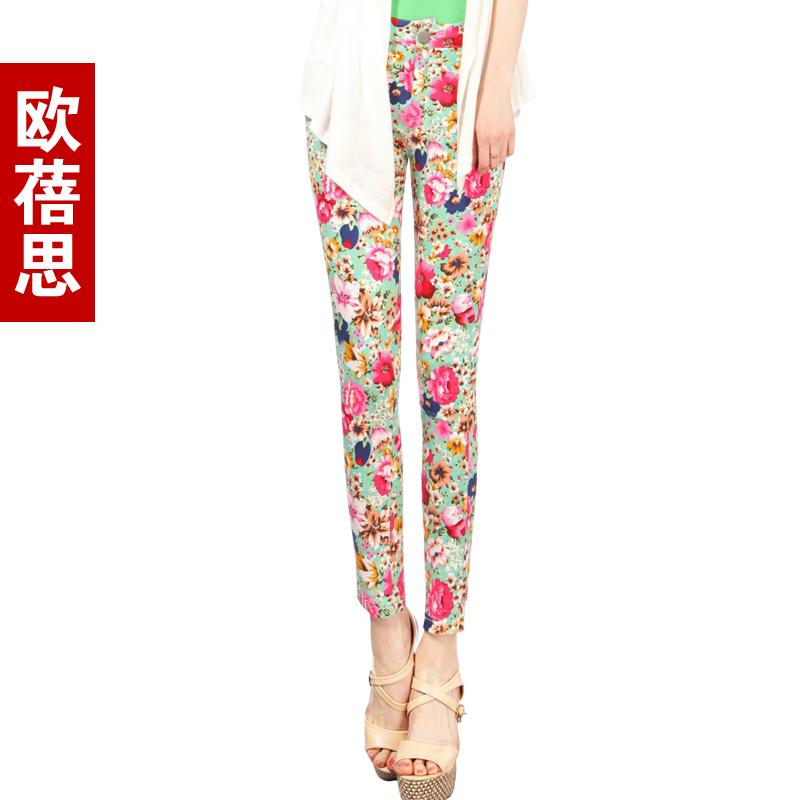 Popular  LuxurySlimFitJeansSkinnyBusinessFormalPantsSlacksTrousers