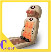 lti-function Massage Cushion, Neck +Back +Waist +Hips Massage, Body Massage , Infrared +Magnetic Therapy Function,Massage Seat