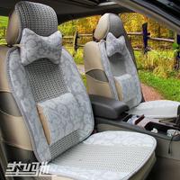 Pad viscose car seat car seat four seasons general seat cover liangdian