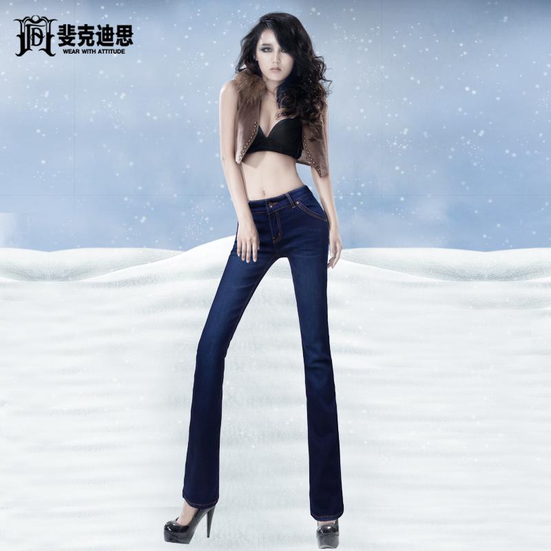 Denim fxdis sino calça jeans de fundo de levantamento de bumbum feminina inverno