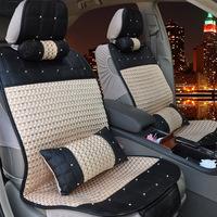 Car summer liangdian seat lavida cushion passat POLO collar top a car seat cover