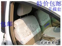 Car advanced lace seat cover shriveled sets full car seat cover car customize