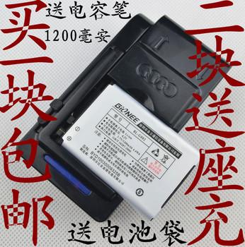 Special Golden bl-g002 w100 m508 v330 m300 e102 e103 m105 mobile phone battery