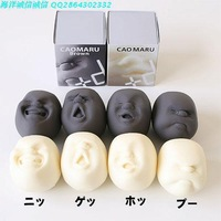 4pcs/lot Free shipping Japanese Gray outlets at balls anti-stress tool retail wholesale Novelty CAOMARU Vent Human Face Ball