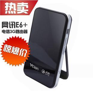 Wangxun e6 3g wireless router wifi transmitter 3g router sim card(China (Mainland))