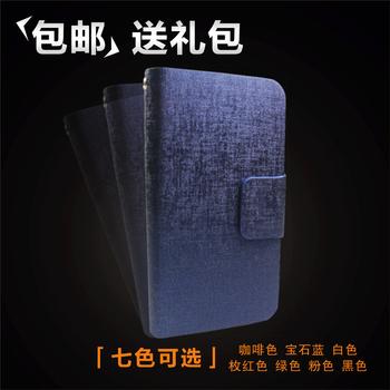 Bbk y3 t mobile phone case protective case bbk y3 t mobile phone case vivoy3 t cell phone case