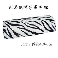 3pcs/lot Nail art supplies hand rest semi-cirle hand pad semi-cirle quality flannelet unpick and wash zebra print  free shipping