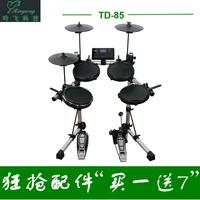 Packs ringway electronic drum td-85 rack drum dtx drum td82