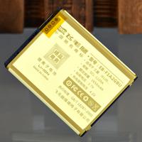 HOT Scuds  for SAMSUNG   i9100 i9220 i9300 i9500s4 n7100note2 s5830 mobile phone battery