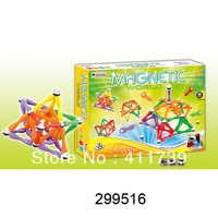 Free shiping ! New  Arrival 1PCS/LOT funny and vivid color high quality  3D toy bricks for kids and adutl