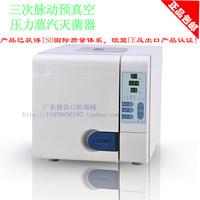 3 16 vacuum sterilizer disinfection cabinet sterilizer dental instruments