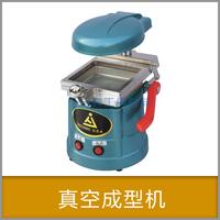 Vacuum forming machine vacuum laminator jintai vacuum forming machine vacuum laminator