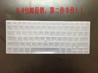 Membrane keyboard thinkpad x100ex120e10 membrane keyboard notebook transparent silica gel protective film