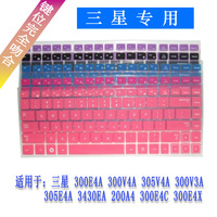 New arrival  for SAMSUNG   300e4a305v4a notebook multicolour keyboard cover