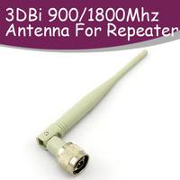 Free shipping Sunhans 3BDi omni GSM 900/1800 MHz repeater booster antenna