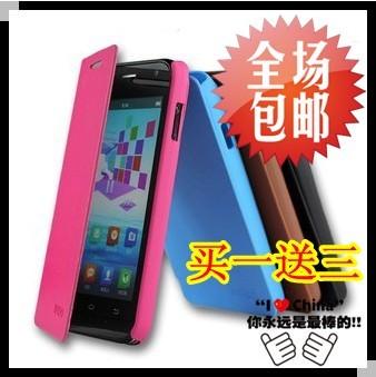 Bbk s7 mobile phone case bbk s7 t mobile phone case s7 protection holster vivos7 cell phone case