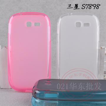 For samsung s7898 mobile phone case scrub sets for SAMSUNG fral s7898 phone case set transparent protective case(China (Mainland))