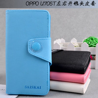For oppo   u705t mobile phone case or so open flip wallet holsteins u705t jelly mobile phone case protective case