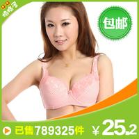 Princess house maternity underwear nursing bra have 100% cotton bra before the open button nursing clothes bras
