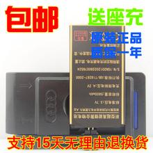 wholesale cect mobile phone