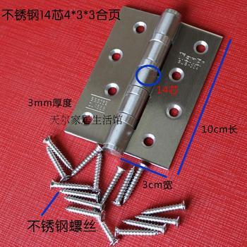 14 core 4 * 3 * 3 to sell stainless steel bearing hinge 2 slices/Indoor door 4 inch hinge