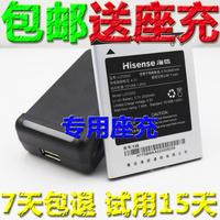 HOT Original hisense hs-eg970 battery u970 t970 li37200c electroplax mobile phone charger