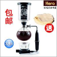Coffee machine siphon coffee maker hero household espresso pot syphon semi automatic