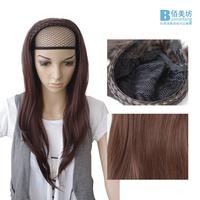 Half wigs wig female fashion hair bands wig high temperature wire half wigs