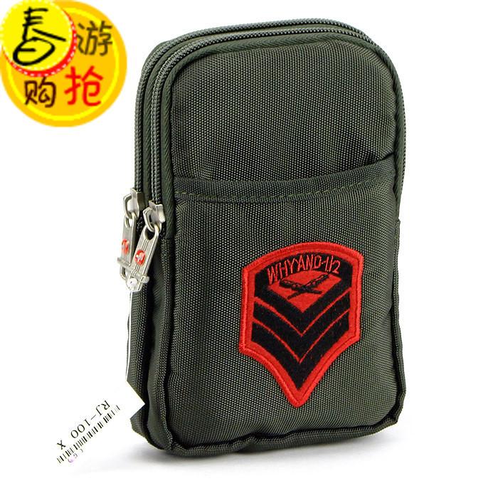 Paquete de la cintura para hombre para SAMSUNG 5.3 gran pantalla del teléfono móvil SAMSUNG i9308 verde del ejército marina marca de(China (Mainland))