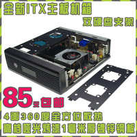 Pitfall mini-itx motherboard small computer case ion e350 htpc mini car pc black