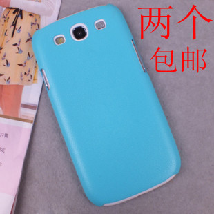 For samsung   i9300 mobile phone case protective case i9300 cell phone case mobile phone protective skin case