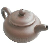 Free shipping marked Pan Ruo Bo Luo Mi Heart Sutra poetry yixing clay ZiSha teapot  ,china ceramic tea service tools ,tea set