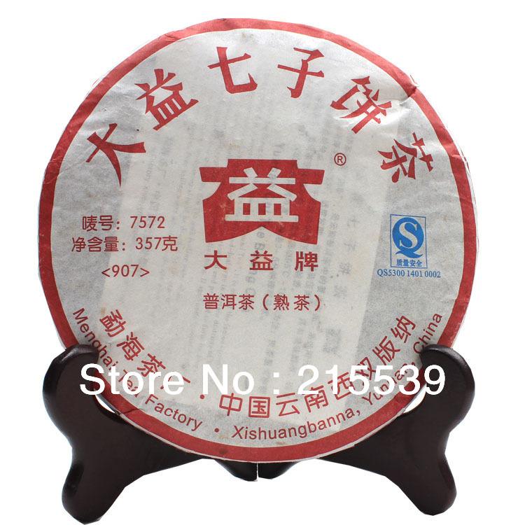 [GRANDNESS] 2009 China Menghai Tea Factory Dayi 7572 Classic Recipe Shu Ripe Pu Er Puer Pu erh Cake CHI TSE BEENG CHA 357g(China (Mainland))