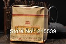 GRANDNESS 2009 China Menghai Tea Factory Dayi 7572 Classic Recipe Shu Ripe Pu Er Puer