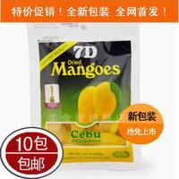 Snacks food 7d dried mango 7d dried mango 100g  FREE shipping