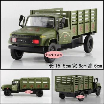 4 bag WARRIOR car faw truck ca141 acoustooptical alloy car model