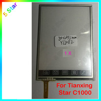 New sensor for Star C1000 Tianxin C1000 touch screen digitizer Black, free shipping with tracking, safe packages