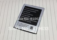 2pcs/lot Original New Tianji i9300(S3) 2100mAh Battery for 4.7inch i9300(S3) MTK6577 MTK6575 phone original battrey Freeshipping