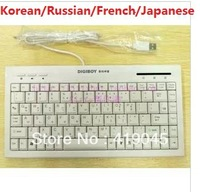 Korean Russian French Japanese Keyboard USB Interface Can Customize The Language From All Over The World