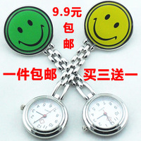 Novelty 9.9 medical nurse pocket watch silica gel trigonometric smiley nurse table watch table multicolor