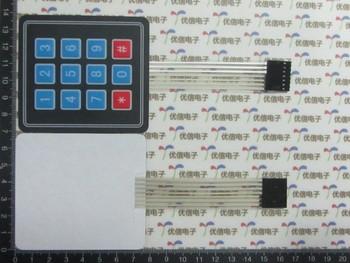 3 4 matrix keyboard 3 4 matrix membrane switch membrane keypad control panel mcu keyboard