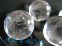 Natural white crystal ball health care radiation-resistant decoration small