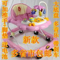 Multifunctional walker baby car baby car walker trolley folding music